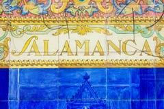 萨拉曼卡签署马赛克墙壁 库存照片
