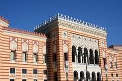 萨拉热窝市政厅 免版税库存图片