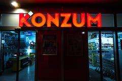 萨拉热窝,波黑- 2017年4月15日:一个Konzum超级市场的入口在萨拉热窝 库存图片