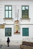 萨格勒布,克罗地亚,残破的关系博物馆  免版税库存图片