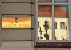 萨格勒布,克罗地亚- 2017年8月18日:标志读 库存照片