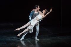 萨格勒布,克罗地亚- 2月15 2018年 罗密欧和朱丽叶芭蕾 库存照片
