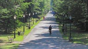 萨格勒布Maksimir公园 股票视频
