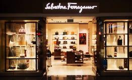 萨瓦托・菲拉格慕商店在慕尼黑机场 免版税库存图片