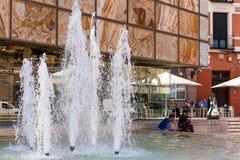 萨瓦格萨,西班牙- 2017年9月27日:喷泉特写镜头的看法 复制文本的空间 免版税库存图片