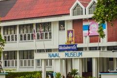 萨穆特Prakan的,泰国海军博物馆 这个博物馆刻画皇家泰国的海军和的一些的历史的编年史signific 库存照片