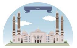 萨那,也门 皇族释放例证