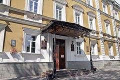 以维萨里昂・别林斯基命名的古典健身房在奔萨 库存照片