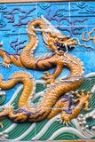 著名中国的龙 免版税图库摄影