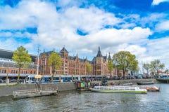著名中央驻地在阿姆斯特丹 库存照片