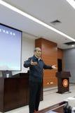 著名南福建文化专家的pengyiwan教学 图库摄影