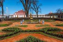 著名喷泉公园 免版税库存照片