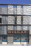 著名圈地驱动的Bulgari商店 免版税图库摄影