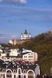 著名Andreevsky Uzviz街道在基辅,乌克兰 免版税库存照片