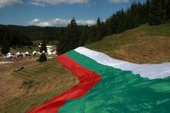 著名在保加利亚rozhen民间传说节日 免版税图库摄影