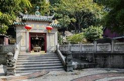 著名地标ama中国寺庙入口在澳门澳门 免版税库存照片