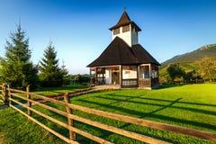 著名山正统修道院,麸皮,特兰西瓦尼亚,罗马尼亚,欧洲 图库摄影