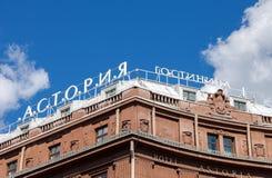 著名旅馆Astoria在圣彼德堡,俄罗斯 库存照片