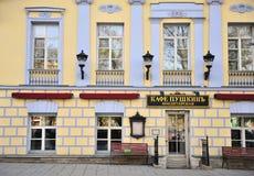 著名普希金餐馆门面在莫斯科 免版税库存图片
