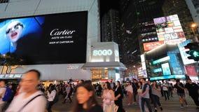 著名豪华购物的区 股票视频