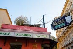 著名酒吧和餐馆 免版税图库摄影
