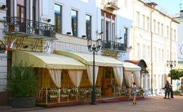 著名餐馆Vitalich在下诺夫哥罗德 库存照片