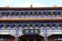 著名chongsheng寺庙的宫殿在dali cit的 库存照片