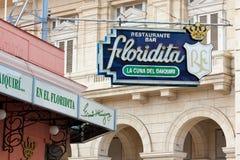 著名floridita哈瓦那老餐馆 免版税库存图片