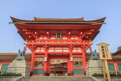 著名Fushimi Inari-taisha在京都 免版税图库摄影