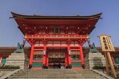 著名Fushimi Inari-taisha在京都 库存图片