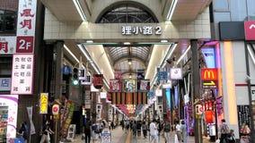 著名Tanukikoji购物街道 影视素材