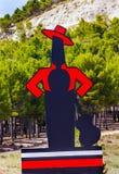 著名Tio Pepe雪利酒Adverising标志科多巴西班牙 免版税库存图片