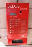 葡萄牙岗位邮票自动售卖机- 免版税库存图片