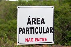 葡萄牙私有财产符号 免版税库存图片