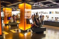 葡萄牙语言博物馆 库存图片