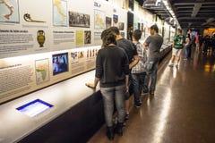 葡萄牙语言博物馆 图库摄影