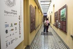 葡萄牙语言博物馆 免版税库存图片