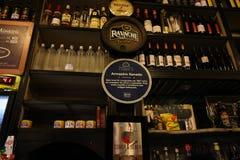 葡萄牙语建立的传统酒吧是Carioca文化的一部分 库存图片