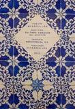 从葡萄牙Azulejos的陶瓷砖样式 库存照片