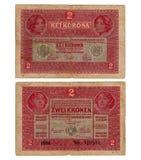 葡萄酒匈牙利钞票从1917年 免版税图库摄影