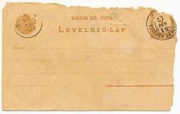 葡萄酒明信片-大约1881年 库存图片
