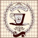 葡萄酒咖啡杯 皇族释放例证