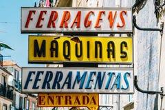 葡萄酒商店签到里斯本市葡萄牙 免版税库存照片