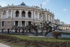 葡萄酒歌剧院 免版税库存照片