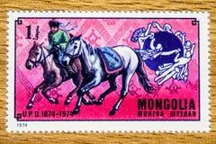 葡萄酒蒙古邮票 库存图片