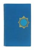 葡萄酒蓝色和金书套 免版税图库摄影