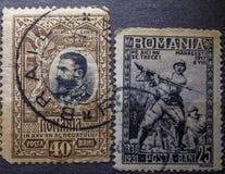 葡萄酒邮票, 1917年这不  免版税库存图片