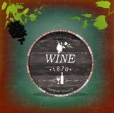 葡萄酒酿造 皇族释放例证