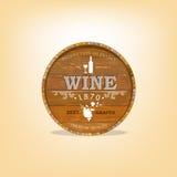 葡萄酒酿造 向量例证