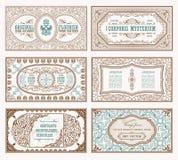葡萄酒集合减速火箭的卡片 模板贺卡婚礼邀请 线书法框架 向量例证